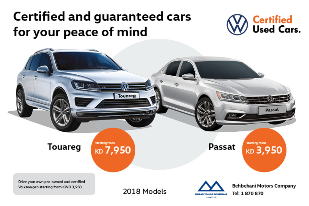 Volkswagen Summer Offer