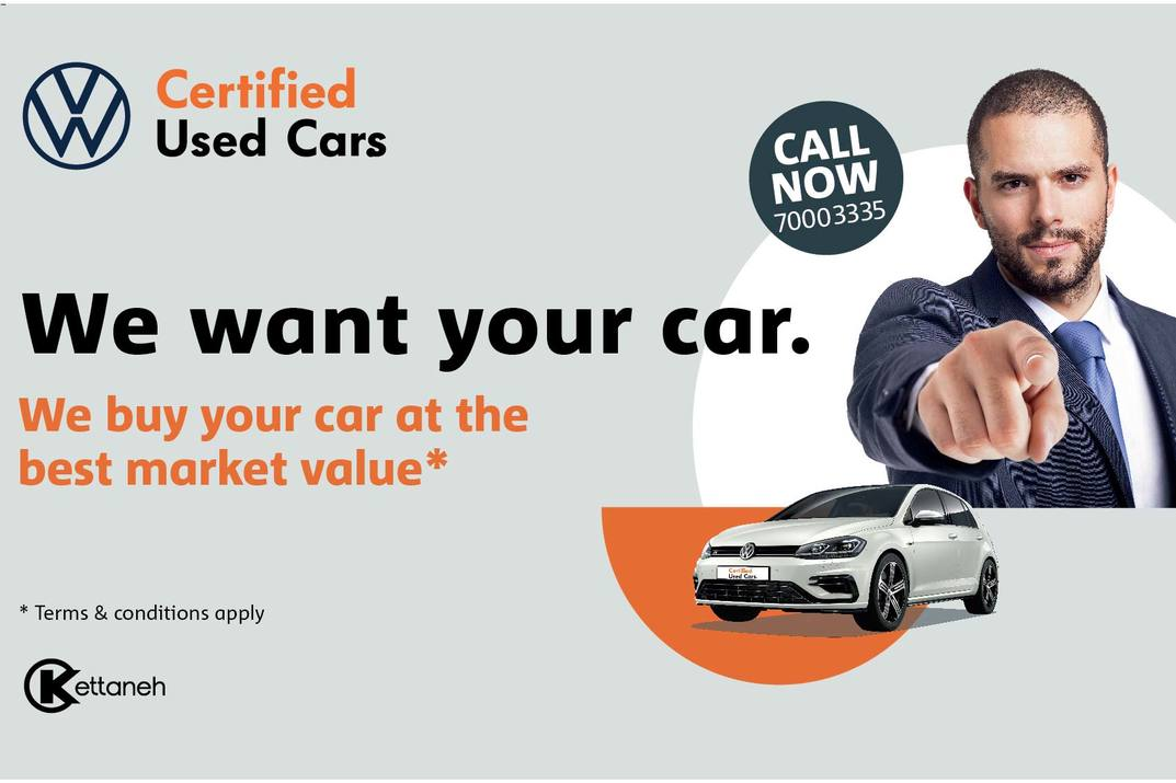 We want your car.