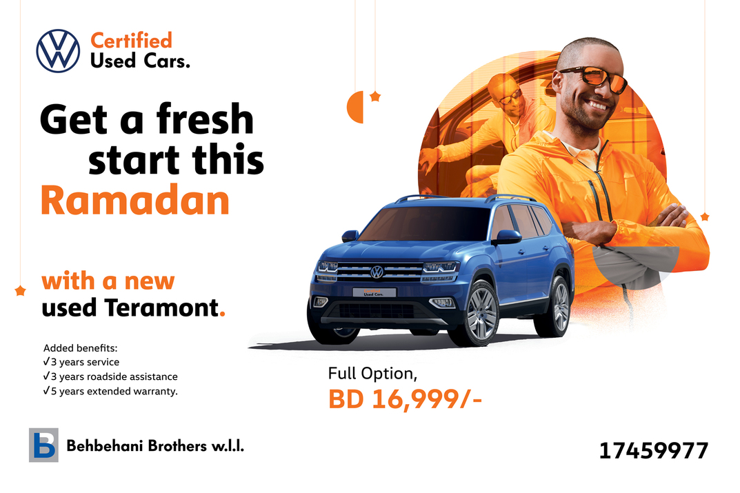 Get a fresh start this Ramadan with a new used Volkswagen.